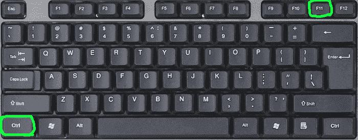 Keys combination for Windows